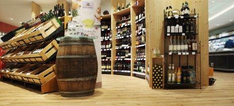 wineo Purline Bioboden Holzoptik Wein Regale Weinfass Bioladen